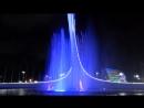 Поющий фонтан. Олимпийский парк Сочи