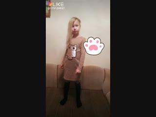 Like_6659018155894514808.mp4