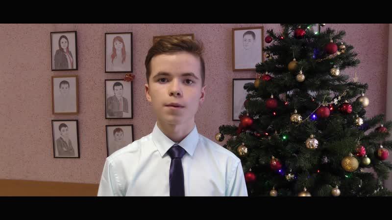 Такар Блинков, ученик НОЦа, поздравляет С НОВЫМ 2019 ГОДОМ!