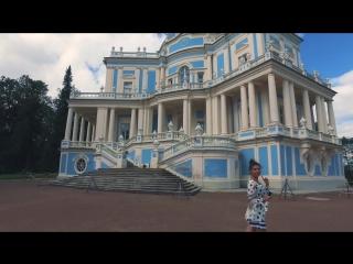 Ораниенбаум ___ Пригороды Санкт-Петербурга