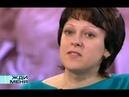 Жди меня Казахстан 22.04.2016. Эфир 22 апреля 2016 (1 канал Евразия)