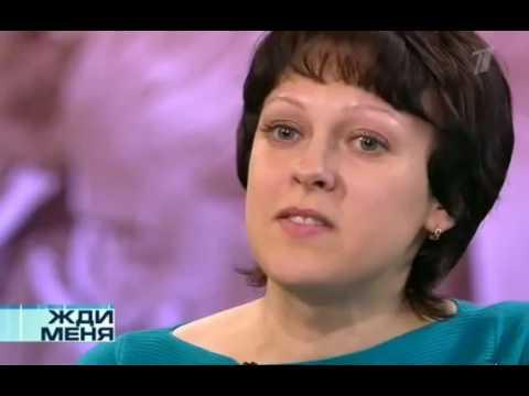 Жди меня Казахстан 22 04 2016 Эфир 22 апреля 2016 1 канал Евразия
