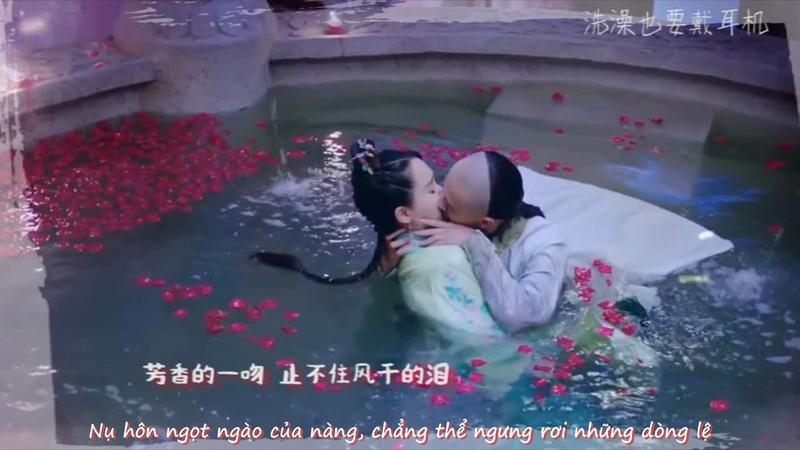 [Vietsub] FMV Long Châu Truyền Kỳ 龙珠传奇 | Cô Phương Bất Tự Thưởng 孤芳不自賞 - Hoắc Tôn 霍尊