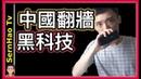 【翻 墙 软件 下载 06】史上最穩定、最小的VPN路由器!人在中國?輕鬆上Facebook1228