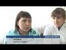 Не нравится? Увольняйтесь! : бюджетников Хабарского района принуждают к снижению рабочих ставок