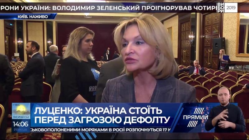 Повернення Приватбанку Коломойському означатиме дефолт Луценко