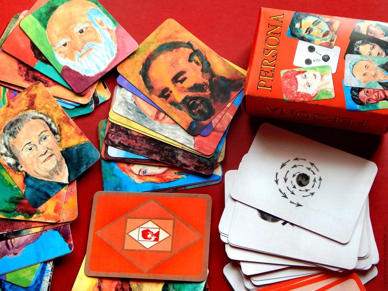 Афиша Тамбов Метафорические карты в работе психолога