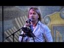 Олег Винник самая красивая песня в новой аранжировке