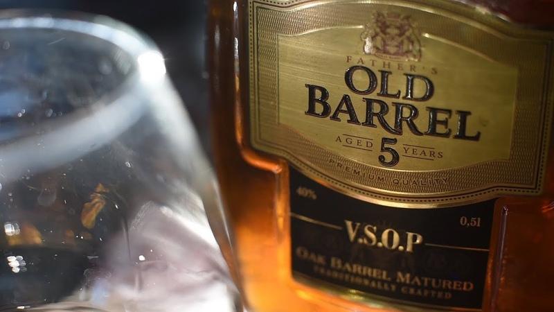 Коньяк OLD Barrel V.S.O.P. 5-летний