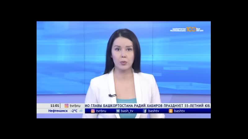 В Башкортостане на выплаты за первенца выделили полмиллиарда рублей
