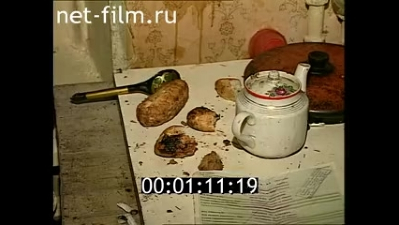 Пьяная разборка1997. дорожн патруль