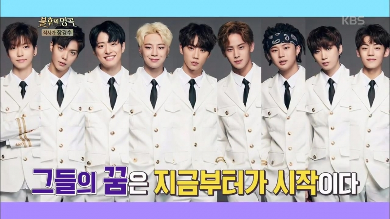 불후의명곡 Immortal Songs 2 ´꿈★은 이루어진다´ 실력파 아이돌 ´유앤비´ 20180317