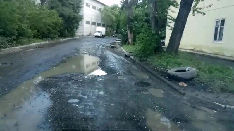 Участок улицы Завокзальной превратился в ловушку для водителей