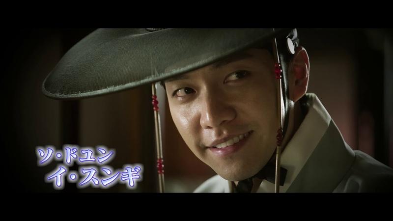 ときめき♡プリンセス婚活記グリーティング キャラクター映像