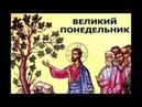 Помнить Господа важнее чем дышать Протоиерей Андрей Ткачёв