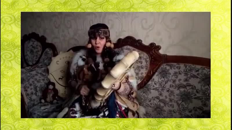 Ритмы шаманского бубна исцеляют тебя от 1000 недугов прямо сейчас!