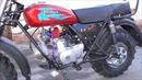Мотоцикл SCOUT 3 серийная партия