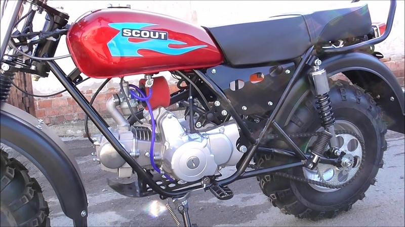 Мотоцикл SCOUT-3, серийная партия