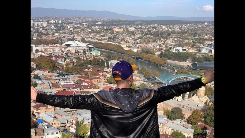 Путешествие в Грузию Тбилиси Казбеги
