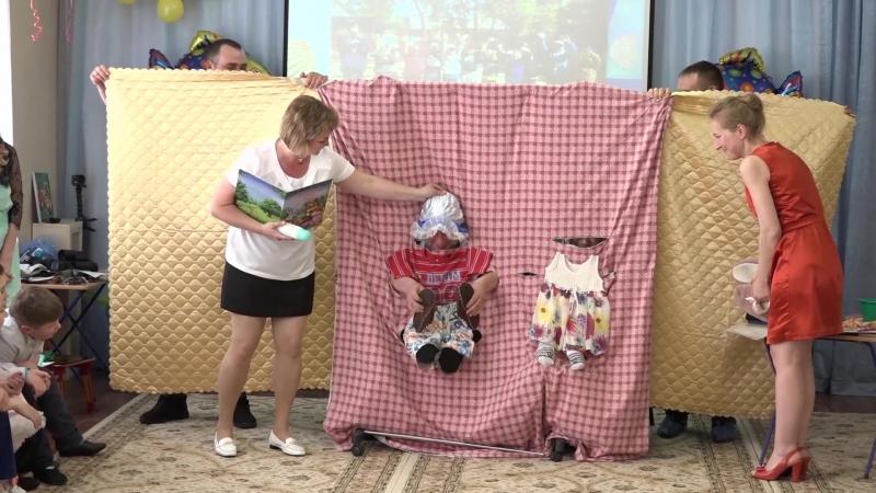 Сюрприз родителей детям на выпускной в детском садике №20 фрагмент