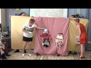 Сюрприз родителей детям на выпускной в детском садике №20. (фрагмент)