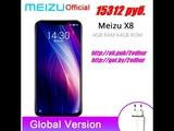 Смартфон, Meizu X8, 4 ГБ ОЗУ, 64 ГБ Память, 6.2 Дюйма, 8 ядер, 2018