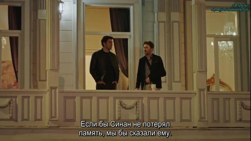 47 серия разговор Ягыза и Гекхана