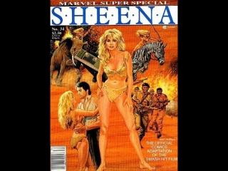 Шина / Шина - королева джунглей / Sheena. 1984. 720р. Перевод Максим Логинофф. VHS