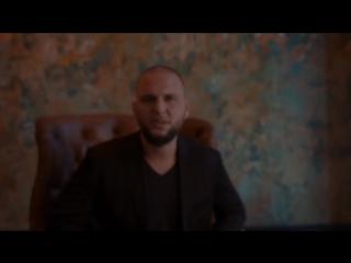 Каспийский Груз - 18 [п.у. Rigos и Slim] (официальное видео)