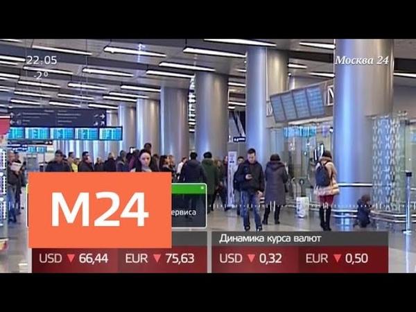 Люди в черном подрезали крылья Победе в Петербурге - Москва 24