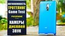 ЖИРНЫЙ обзор POCOPHONE F1 косяки и плюшки смартфона покофона 📱