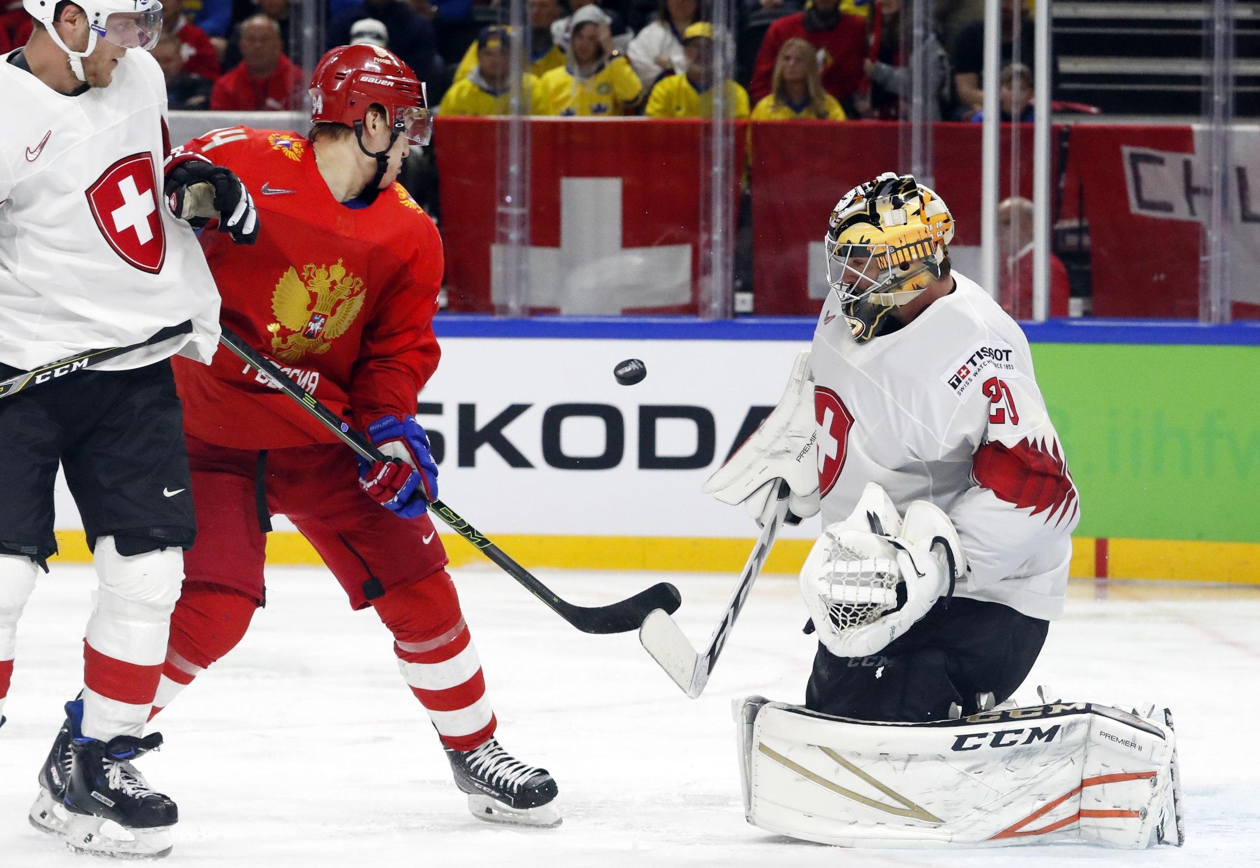 Завершился матч Россия — Швейцария на ЧМ по хоккею в Дании