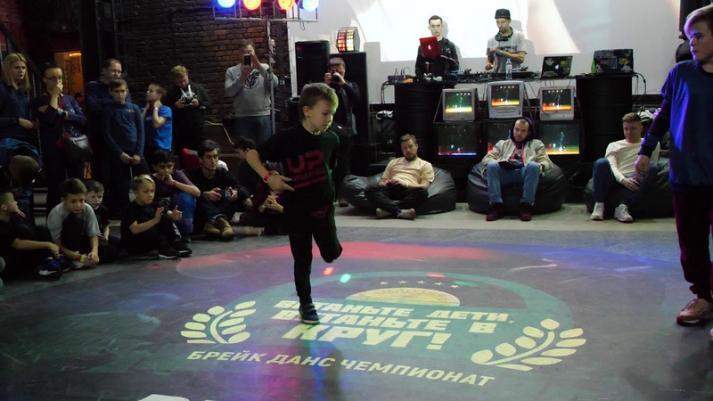 Breakdance kids bboy Chizh vs Pauk ВДВ круг Russia Battle Pro 2018