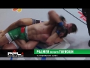 PFL4 results: Lance Palmer def. Jumabieke Tuerxun via submission (rear-naked choke) at 4:34 of R3
