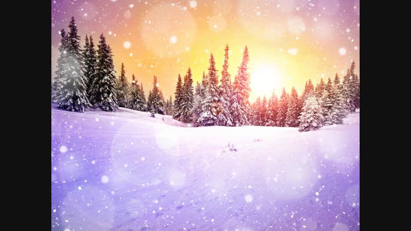 Снег идёт с первым днём зимы
