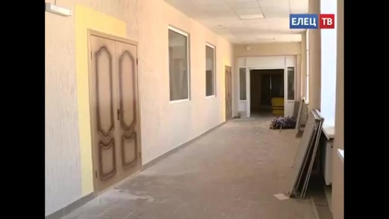 В третьем корпусе школы №1 им. Пришвина идёт комплексный капитальный ремонт