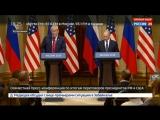 Трамп заявил, что будет часто встречаться с Путиным