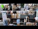Помощь фонда Солидарность для жителей сектора Газа