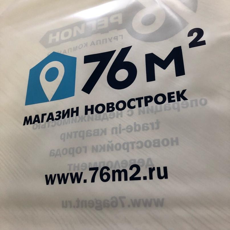 Диана Меркушева | Ярославль