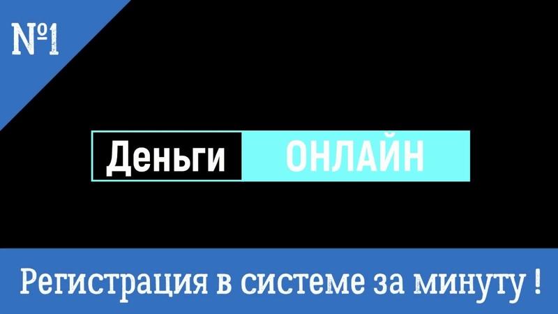 Заработок с помощью аккаунта на www.youtube.com , vk.com , ok.ru и twitter.com