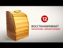 Мини сауна Кедровая Здравница из Сибири