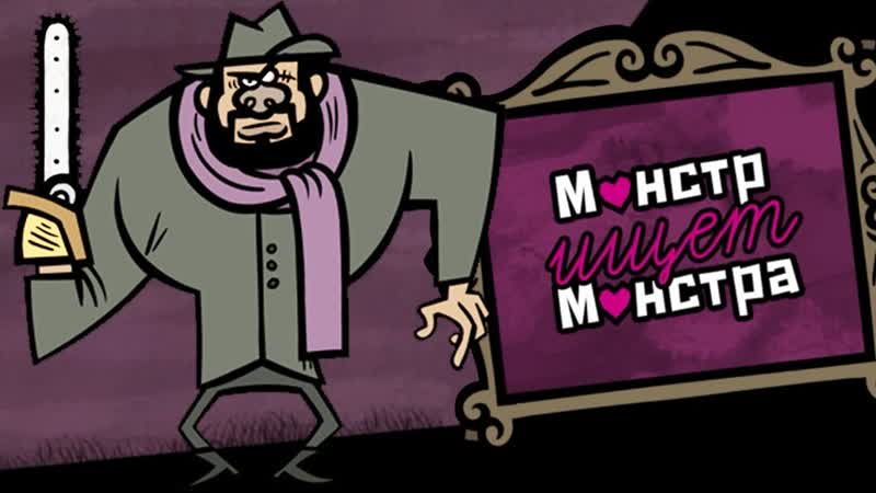 Михакер 👻 ОХОТНИК ЗА ПРИВИДЕНИЯМИ Jackbox Party Pack 4 Режим МОНСТР ИЩЕТ МОНСТРА
