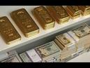 Скрытые тайны денег  взлеты и падения империй -In Gold (Bitcoin?!) We Trust