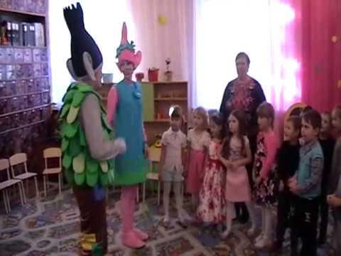 Тролли Цветан и Розочка на дне рождении Альбины