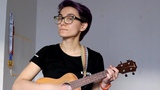 Darya Pikhnova - Skinny Love (Bon Iver ukulele cover)