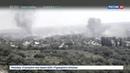 Новости на Россия 24 • Конфликт в Донбассе: с чего все начиналось