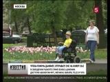 «День добрых дел» для 16 летнего Даниила Максимова.