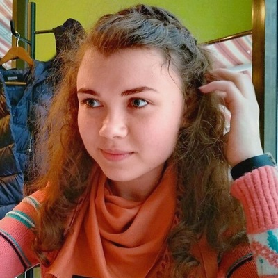 Александра Малышко