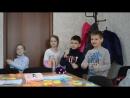 Учим счет до 10, глаголы движения