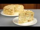 ДЛЯ ЛЕНИВЫХ: Ленивый НАПОЛЕОН Рецепт торта БЕЗ ВЫПЕЧКИ